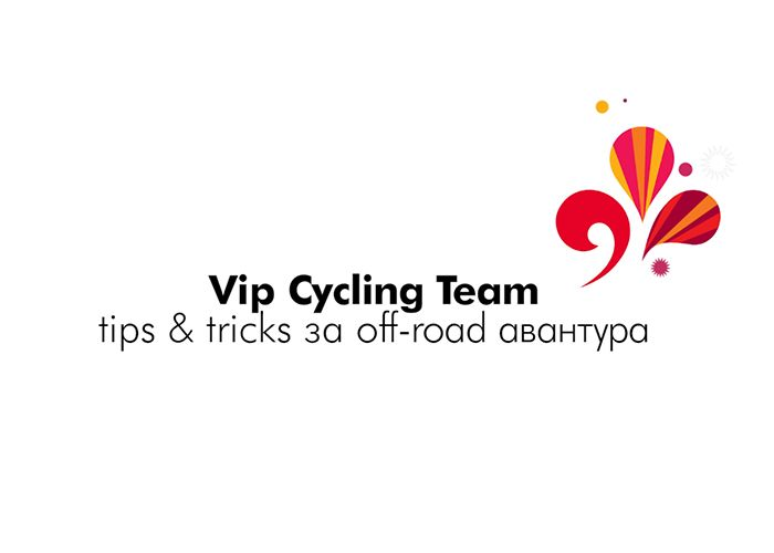 Vip: Cycling team video series
